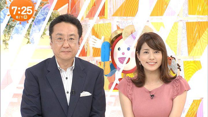 nagashima20160801_13.jpg