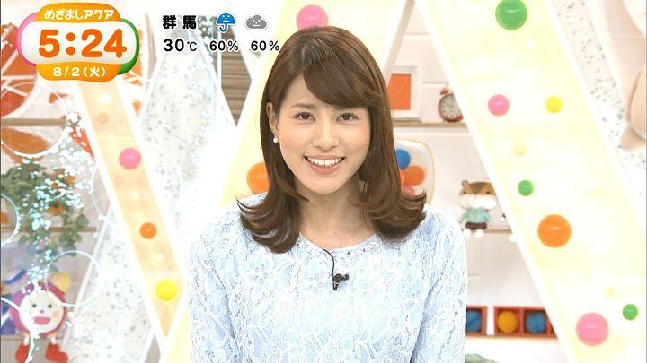 nagashima20160802_01.jpg