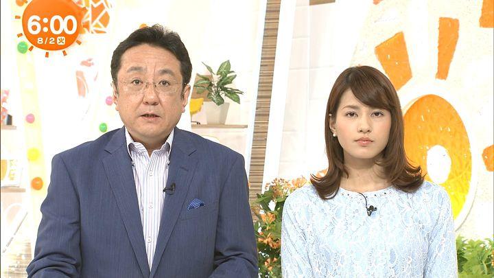 nagashima20160802_04.jpg