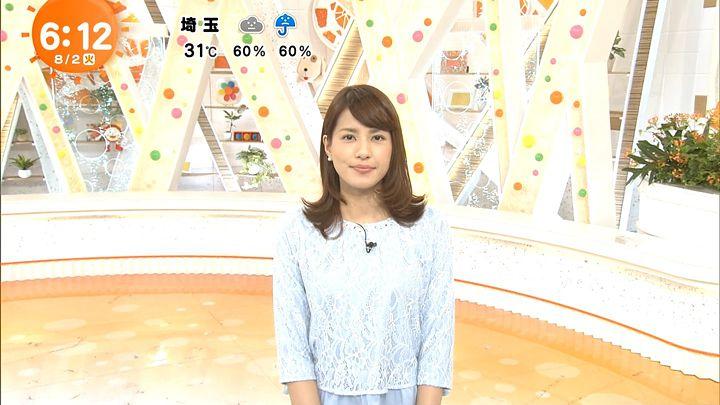 nagashima20160802_05.jpg