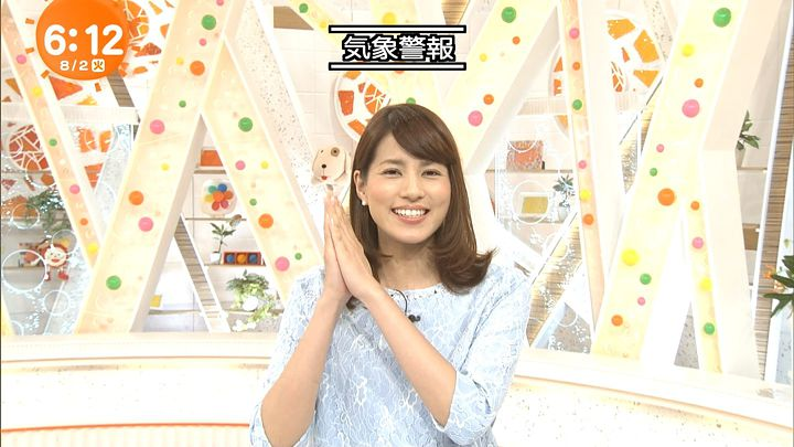 nagashima20160802_06.jpg