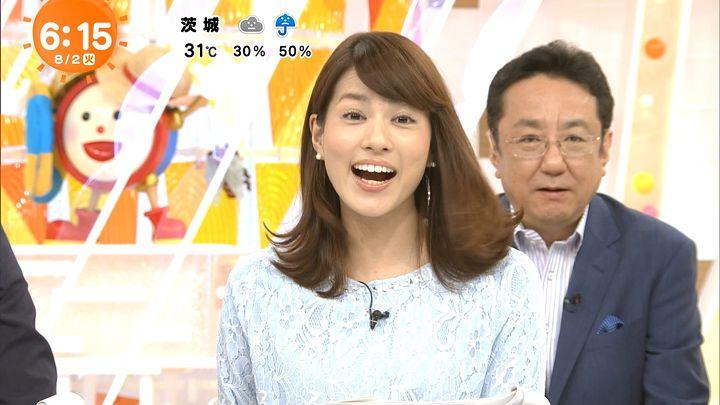 nagashima20160802_08.jpg