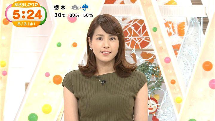 nagashima20160803_01.jpg