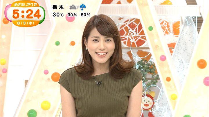 nagashima20160803_02.jpg