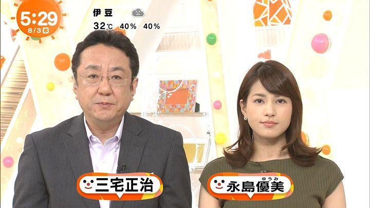 nagashima20160803_03.jpg