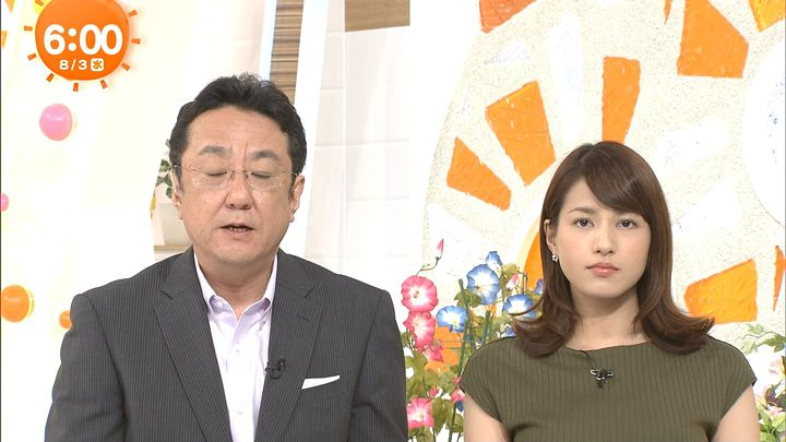 nagashima20160803_06.jpg