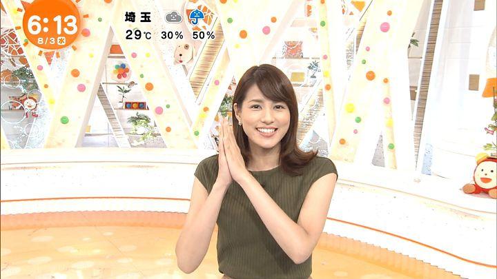 nagashima20160803_08.jpg