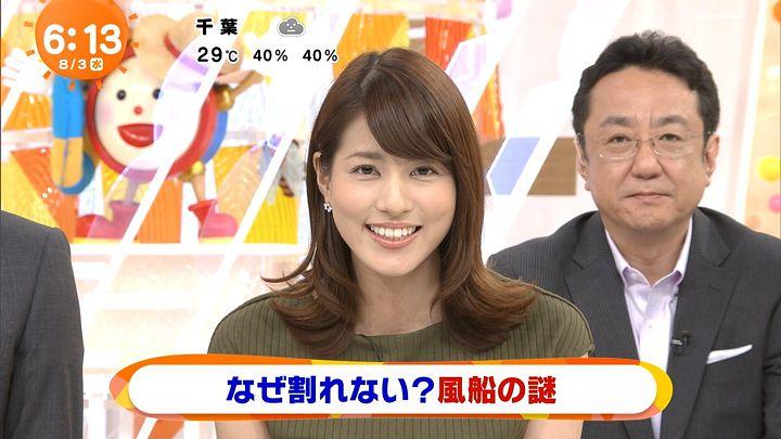 nagashima20160803_09.jpg
