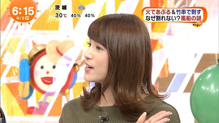 nagashima20160803_10.jpg
