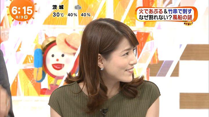 nagashima20160803_11.jpg