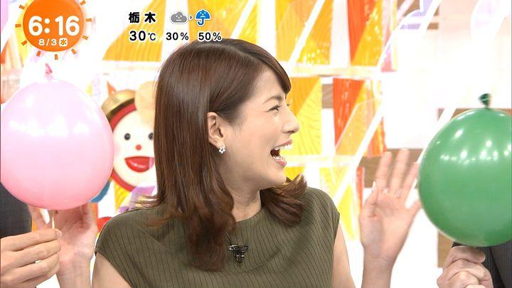 nagashima20160803_12.jpg