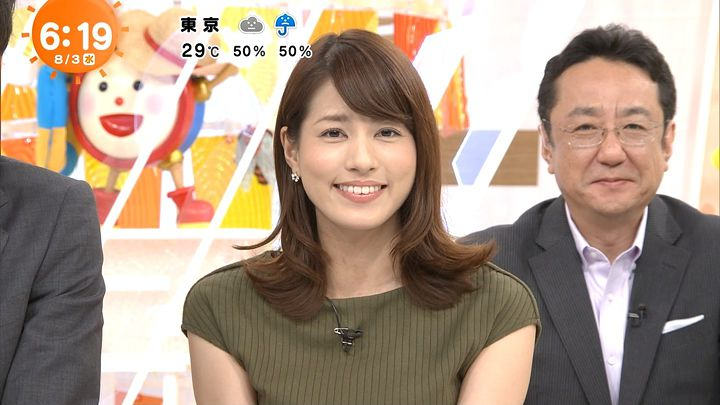 nagashima20160803_13.jpg