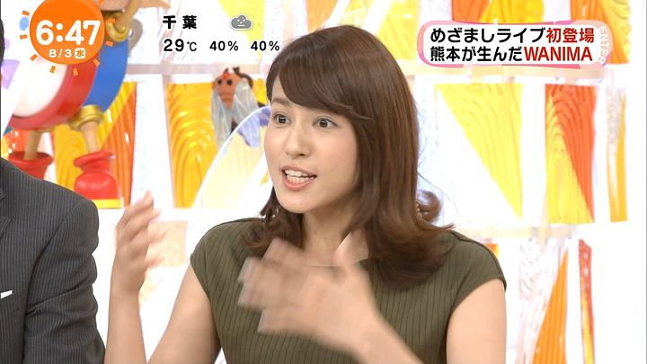 nagashima20160803_17.jpg