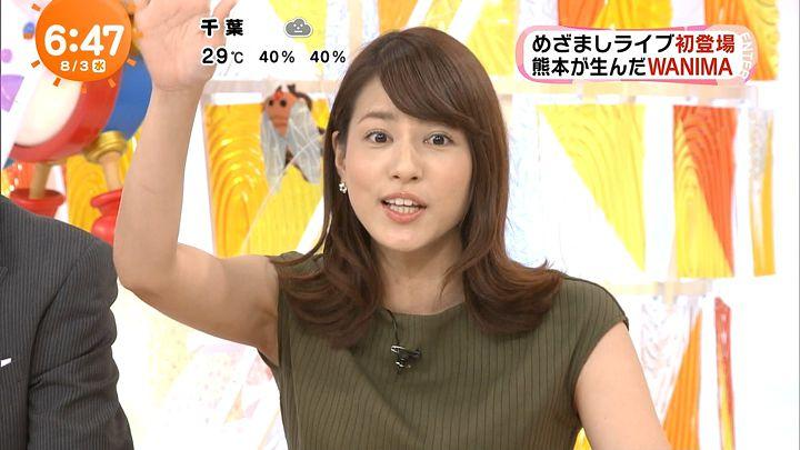 nagashima20160803_19.jpg