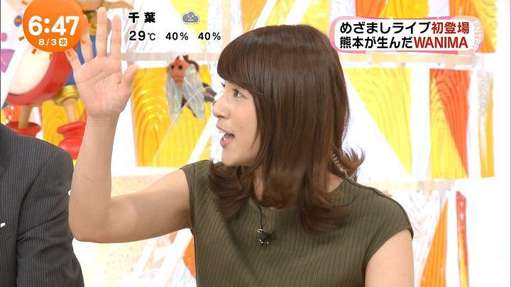 nagashima20160803_20.jpg