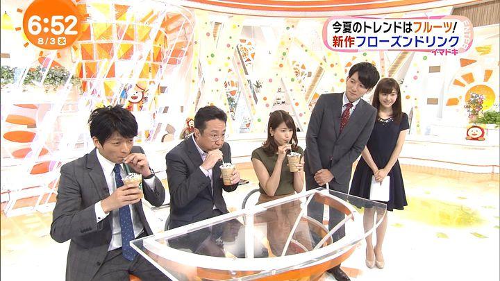 nagashima20160803_21.jpg