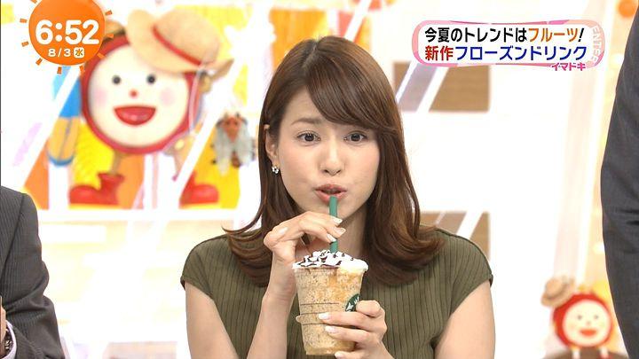 nagashima20160803_23.jpg