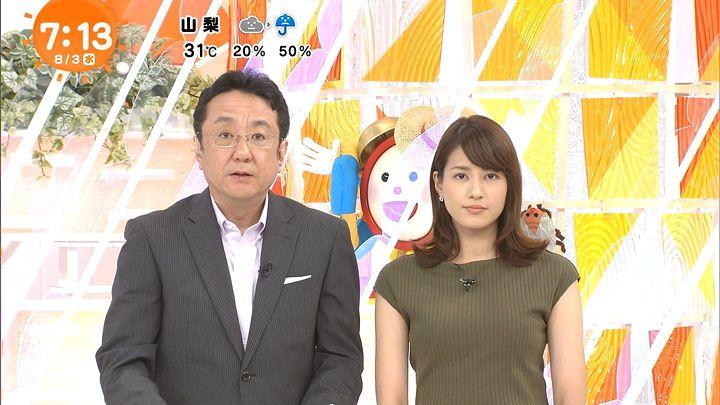 nagashima20160803_25.jpg