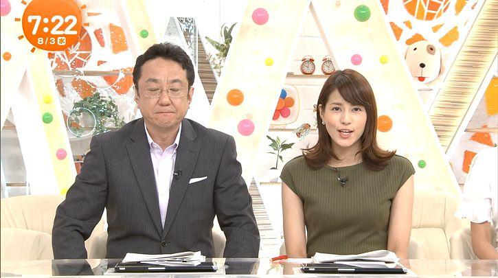 nagashima20160803_26.jpg