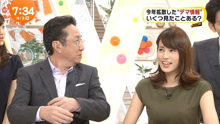 nagashima20160803_27.jpg