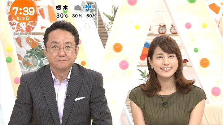 nagashima20160803_28.jpg
