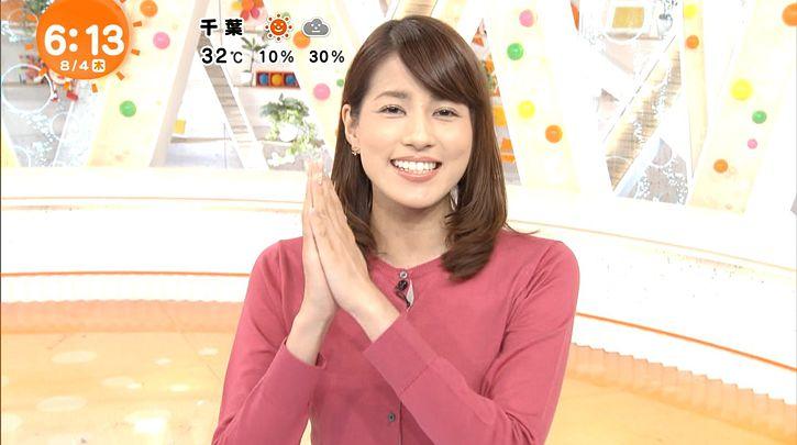 nagashima20160804_03.jpg