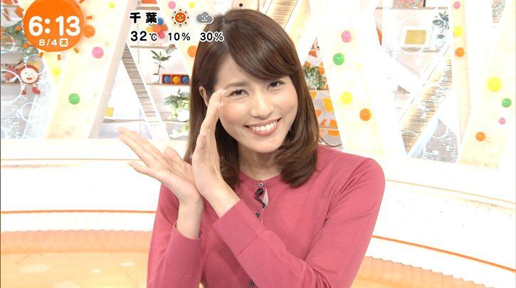nagashima20160804_04.jpg