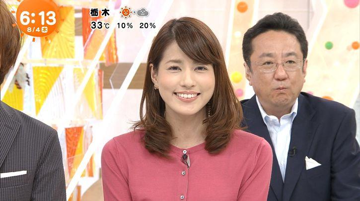 nagashima20160804_05.jpg