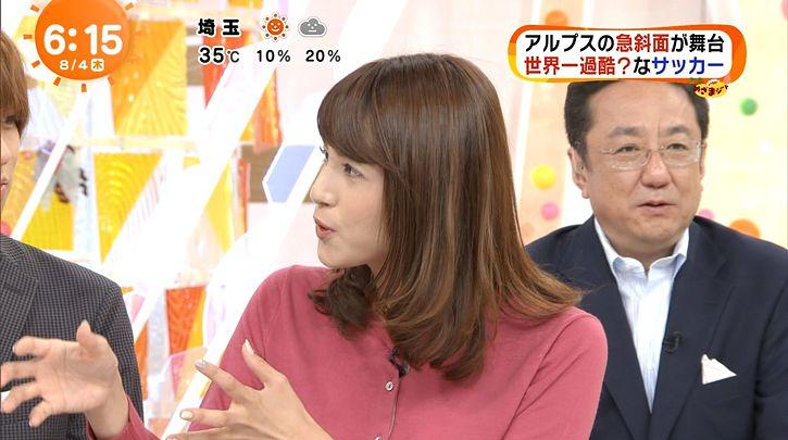 nagashima20160804_06.jpg