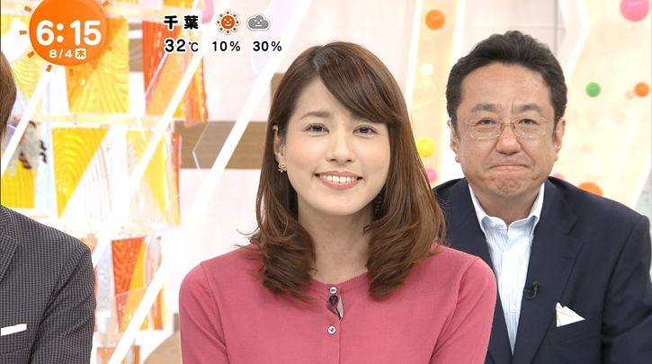 nagashima20160804_07.jpg