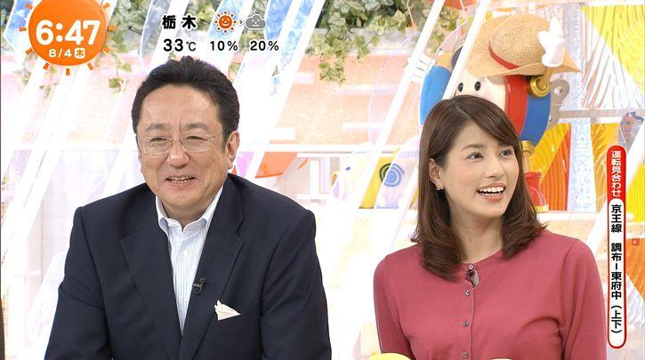 nagashima20160804_08.jpg