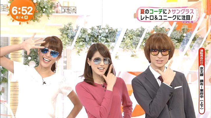 nagashima20160804_09.jpg