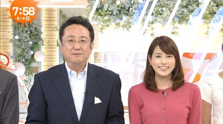 nagashima20160804_11.jpg