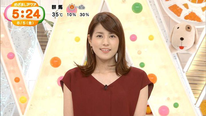 nagashima20160805_01.jpg
