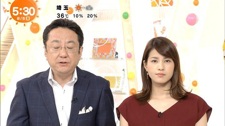 nagashima20160805_02.jpg
