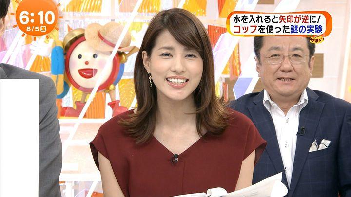 nagashima20160805_05.jpg