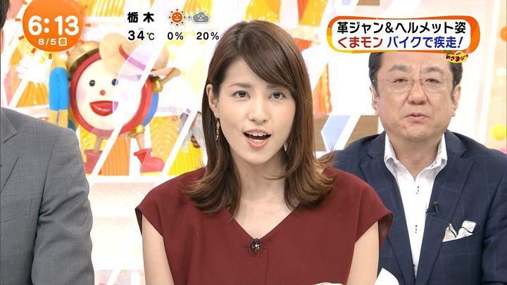 nagashima20160805_07.jpg