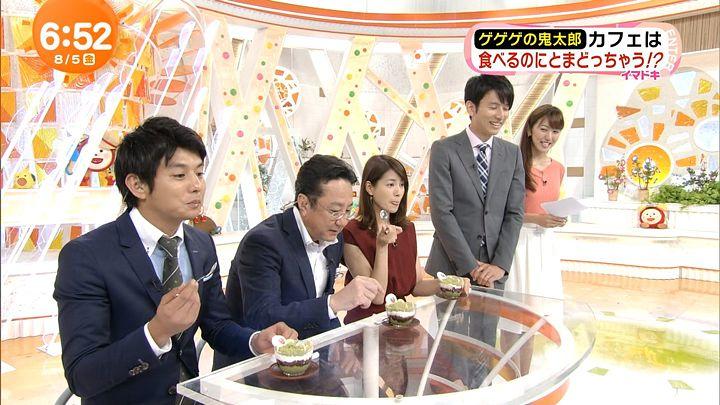nagashima20160805_10.jpg