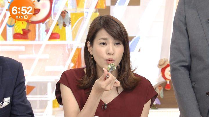 nagashima20160805_12.jpg