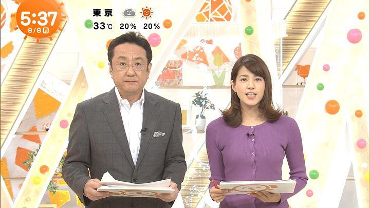 nagashima20160808_02.jpg