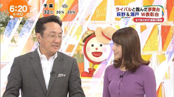 nagashima20160808_05.jpg