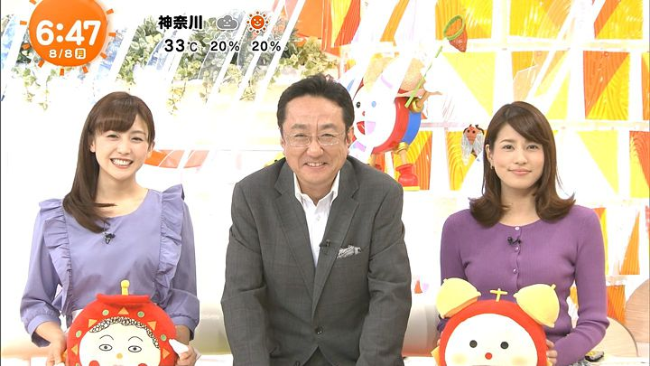 nagashima20160808_09.jpg