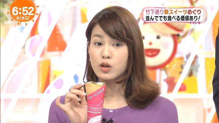nagashima20160808_13.jpg