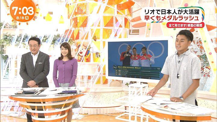 nagashima20160808_14.jpg