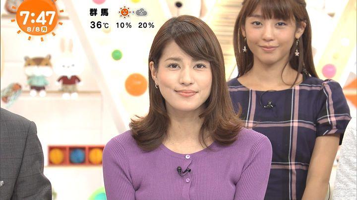 nagashima20160808_15.jpg