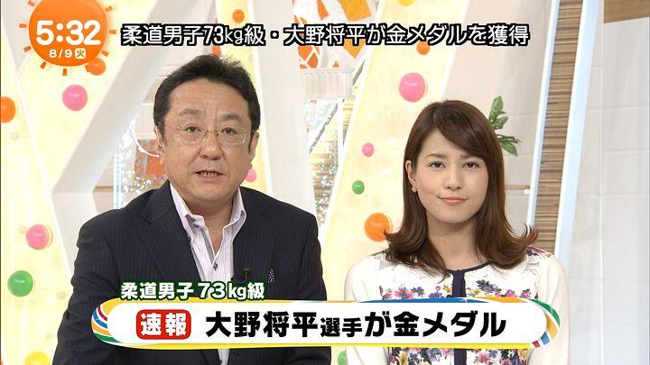 nagashima20160809_01.jpg