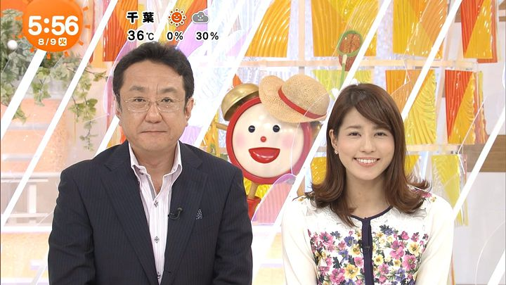 nagashima20160809_02.jpg