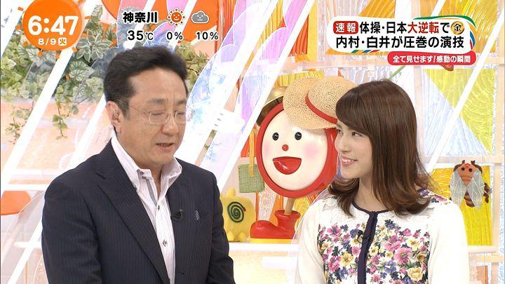 nagashima20160809_05.jpg
