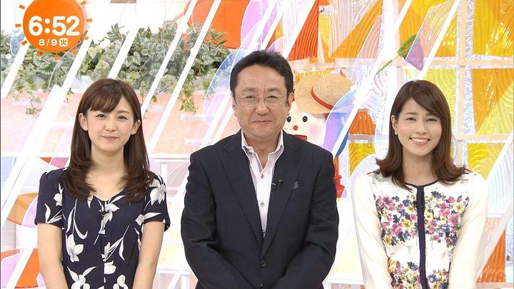 nagashima20160809_06.jpg