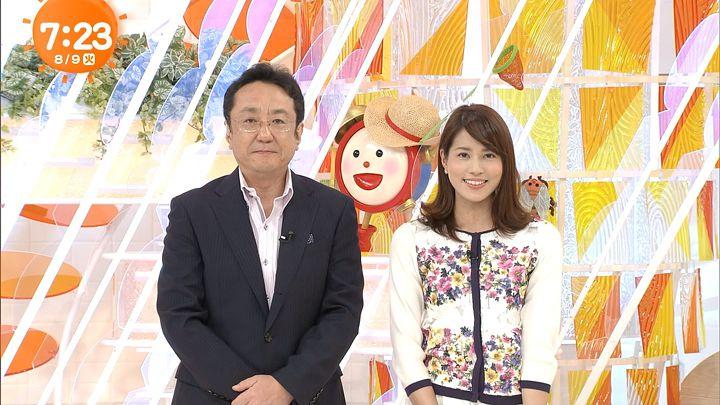 nagashima20160809_07.jpg